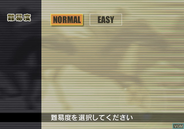 Menu screen of the game G1 Jockey 2 on Sony Playstation 2