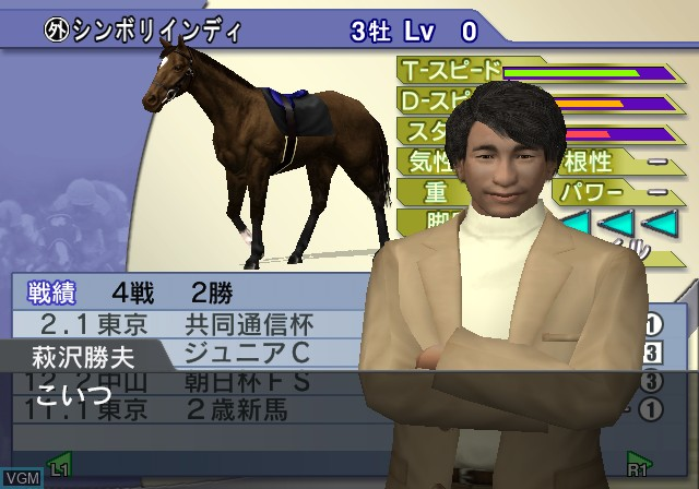 Menu screen of the game G1 Jockey 2 2001 on Sony Playstation 2