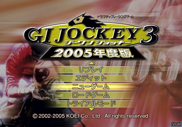 Menu screen of the game G1 Jockey 3 2005 Nendoban on Sony Playstation 2