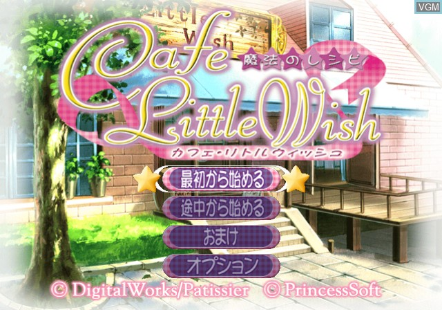 Menu screen of the game Cafe Little Wish - Mahou no Recipe on Sony Playstation 2
