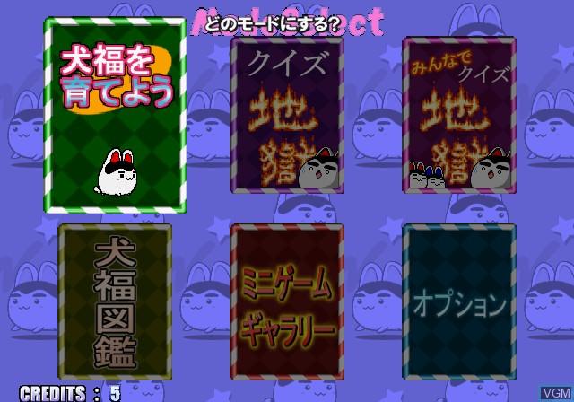Menu screen of the game Quiz & Variety SukuSuku Inufuku 2 - Motto SukuSuku on Sony Playstation 2