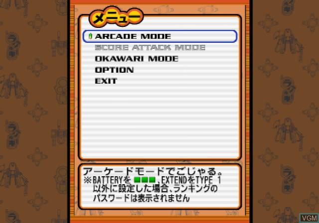 Menu screen of the game Radirgy Precious on Sony Playstation 2