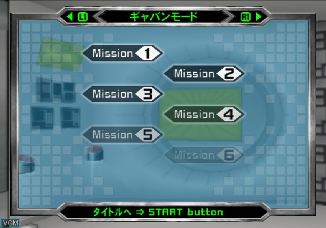 Menu screen of the game Uchuu Keiji Tamashii - The Space Sheriff Spirits on Sony Playstation 2