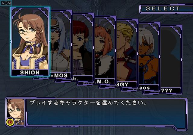Menu screen of the game Xenosaga Freaks on Sony Playstation 2