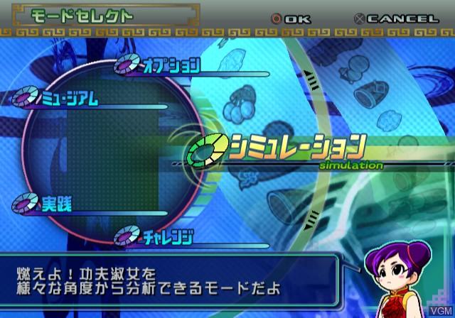 Menu screen of the game Yamasa Digi World SP - Moe yo! Kung Fu Lady on Sony Playstation 2