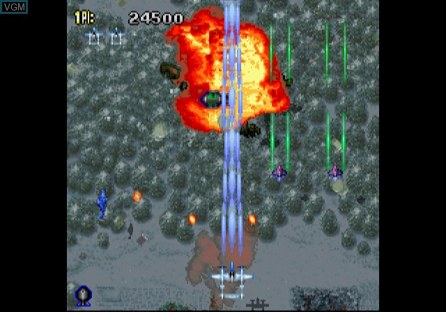 In-game screen of the game 1945 I&II The Arcade Games on Sony Playstation 2