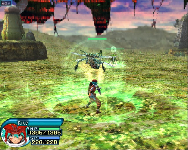 In-game screen of the game .hack//Quarantine Part 4 on Sony Playstation 2