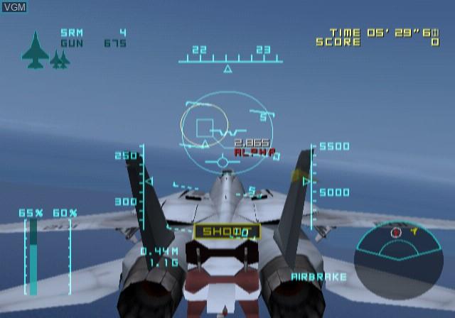Aero Elite - Combat Academy