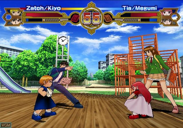 Konjiki no Gash Bell!! Yuujou Tag Battle 2