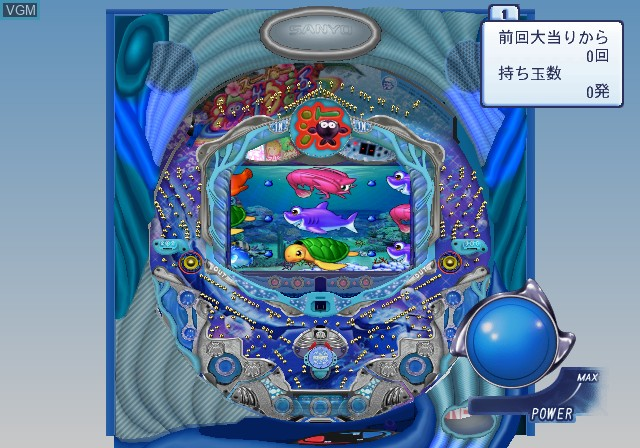 PachiPara 13 - Super Umi to Pachi-Pro Fuuunroku