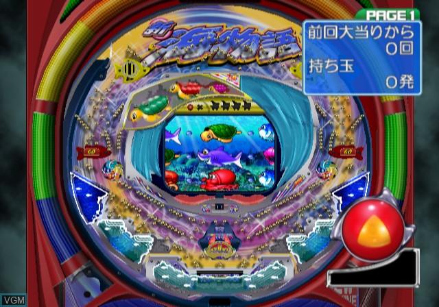 Sanyo Pachinko Paradise 8