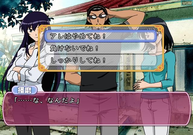 School Rumble Ni-Gakki