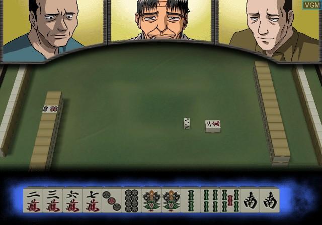 Gambler Densetsu Tetsuya Digest