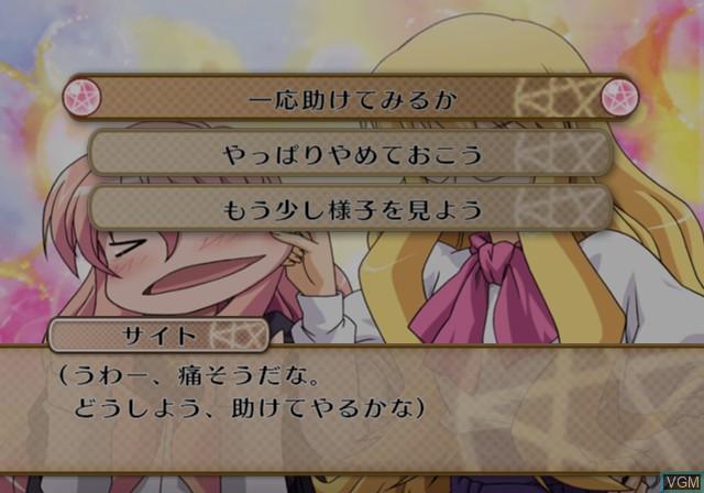 Zero no Tsukaima - Maigo no Period to Ikusen no Symphony