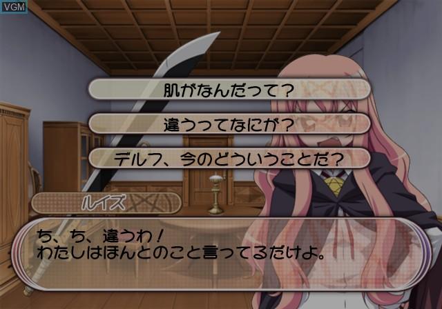 Zero no Tsukaima - Muma ga Tsumugu Yokaze no Nocturne