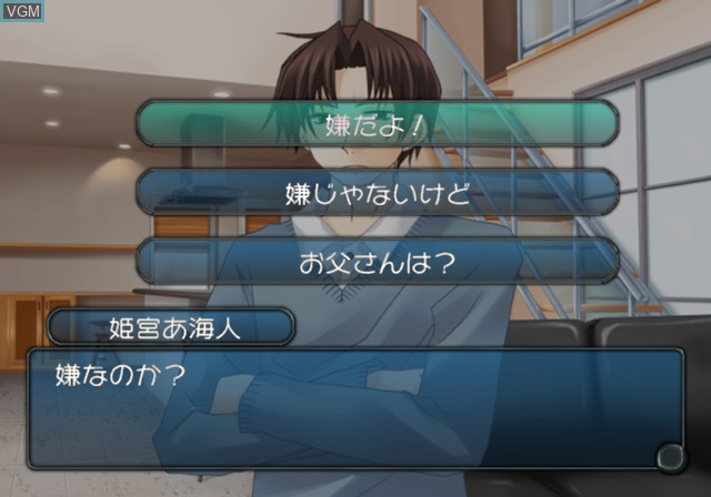Hakarena Heart - Kimi ga Tame ni Kagayaki o