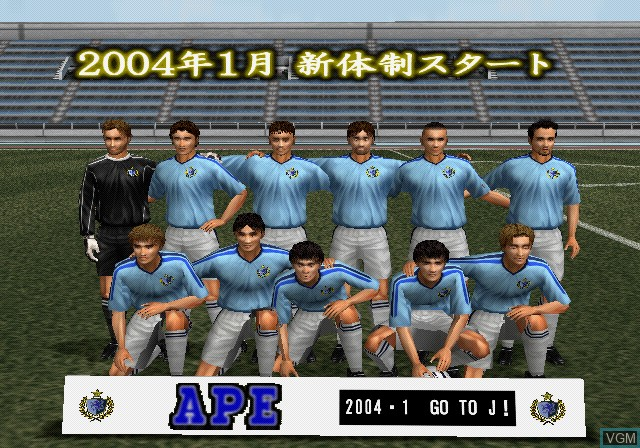 J.League Pro Soccer Club o Tsukurou! '04