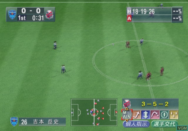 J.League Tactics Manager