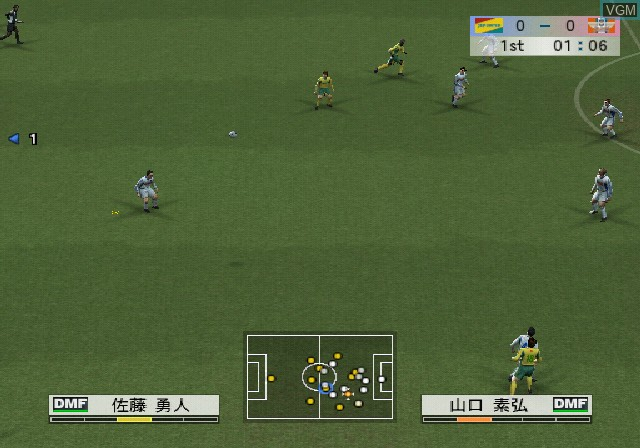 J.League Winning Eleven 8 - Asia Championship