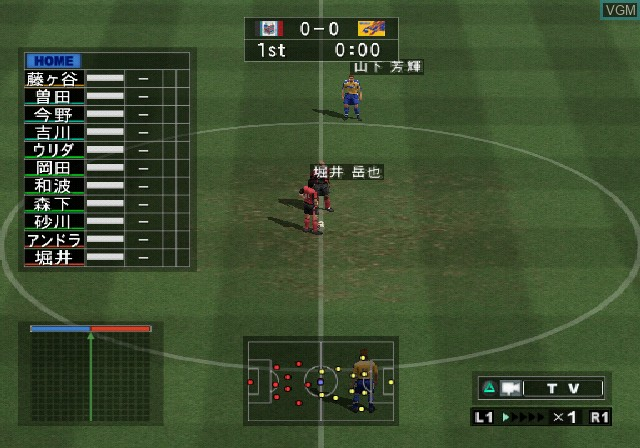 J.League Winning Eleven Tactics