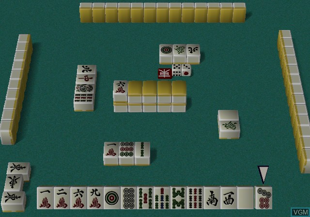 Choukousoku Mahjong