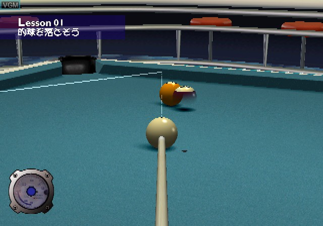 Q-Ball - Billiards Master