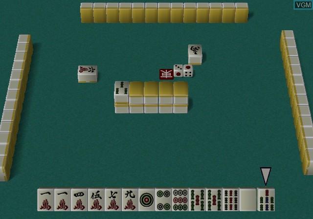 Choukousoku Mahjong Plus