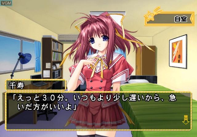 3LDK - Shiawase ni Narouyo