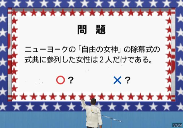 America Oudan Ultra-Quiz