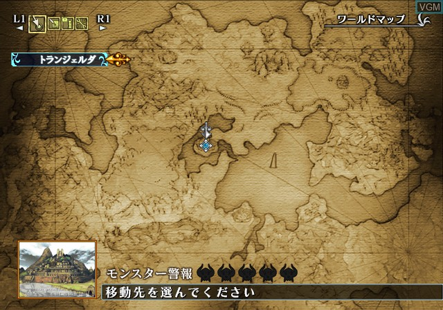 Elminage - Yami no Miko to Kamigami no Yubiwa