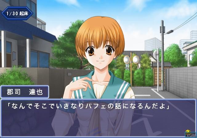 E'tude Prologue - Yureugoku Kokoro no Katachi