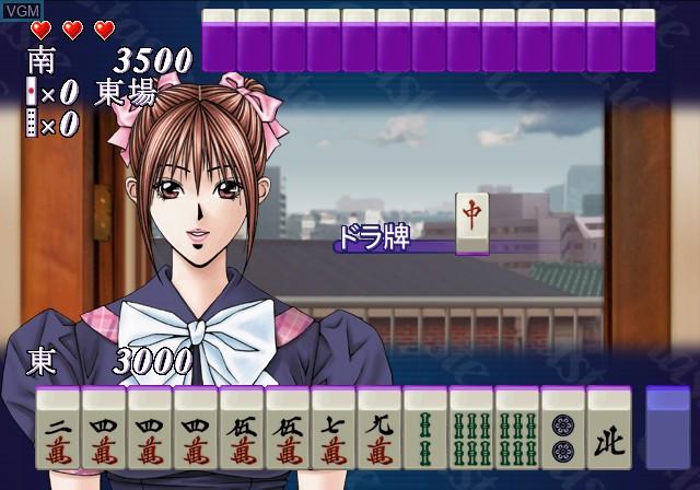 G-Taste Mahjong