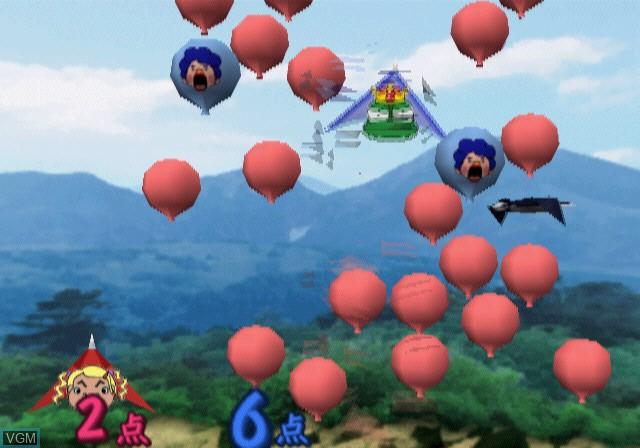 In-game screen of the game Gacharoku 2 - Kondo wa Sekai Isshuu yo!! on Sony Playstation 2