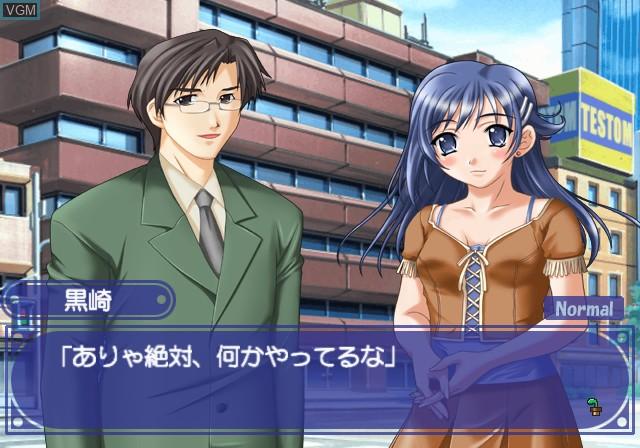 Love Songs - ADV Futaba Riho 14-sai Natsu