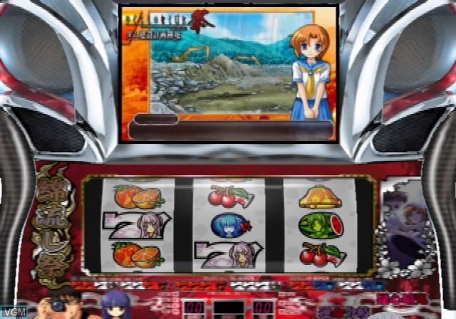 Pachi-Slot Higurashi no Naku Koro ni Matsuri