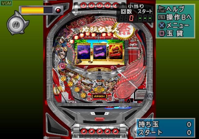 In-game screen of the game Pachitte Chonmage Tatsujin 16 - Pachinko Hissatsu Shigotonin III - Matsuri Version on Sony Playstation 2