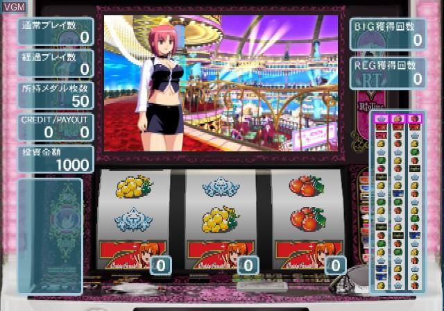 Rakushou! Pachi-Slot Sengen 6 - Rio 2 Cruising Vanadis
