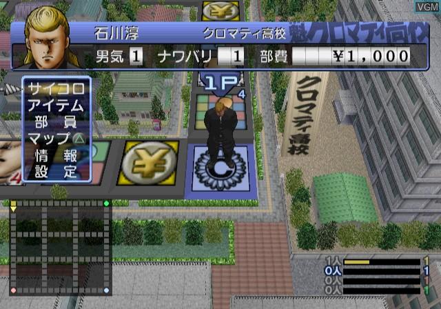Sakigake!! Kuromati Koukou - Kore wa Hyottoshite Game Nanoka!? Hen