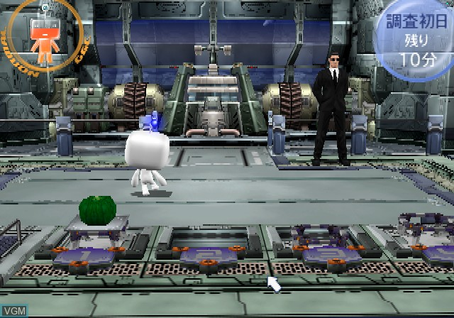 In-game screen of the game Uchu-jintte Naani? on Sony Playstation 2