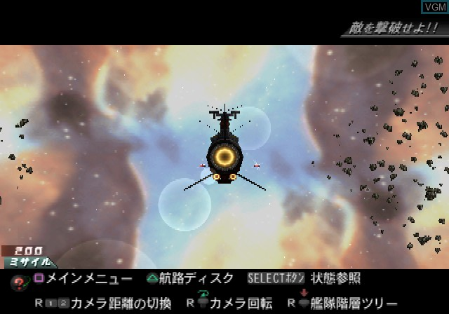 In-game screen of the game Uchuu Senkan Yamato - Nijuu Ginga no Houkai on Sony Playstation 2