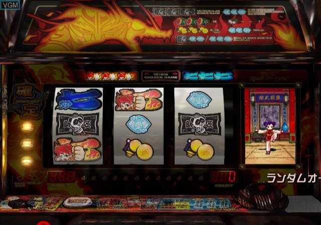 Yamasa Digi World SP - Moe yo! Kung Fu Lady