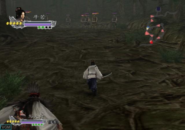 Yoshitsune Eiyuuden Shura - The Story of Hero Yoshitsune Shura