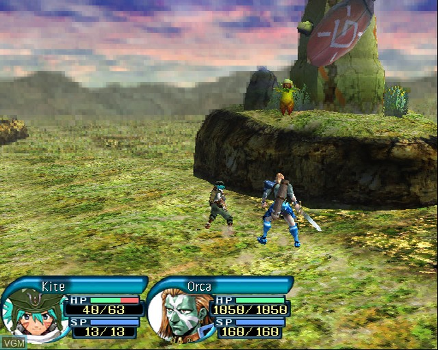 In-game screen of the game .hack//Infection Part 1 on Sony Playstation 2