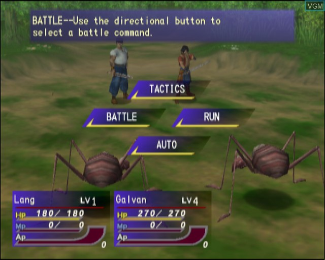 In-game screen of the game Legaia 2 - Duel Saga on Sony Playstation 2