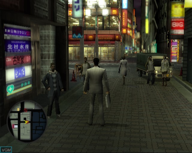 In-game screen of the game Yakuza on Sony Playstation 2