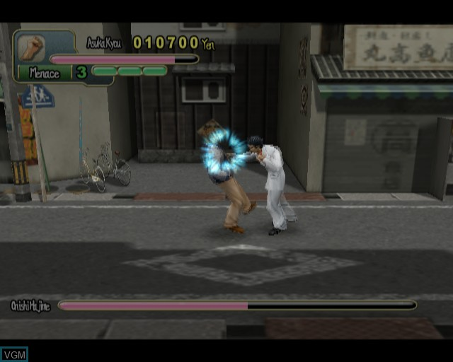 In-game screen of the game Yakuza Fury on Sony Playstation 2