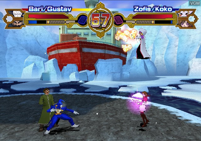 In-game screen of the game Zatch Bell! Mamodo Battles on Sony Playstation 2