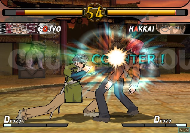 In-game screen of the game Saiyuki Reload - Gunlock on Sony Playstation 2