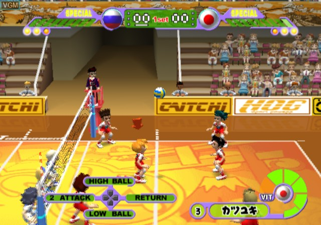 In-game screen of the game Simple 2000 Series Vol. 41 - The Volleyball on Sony Playstation 2