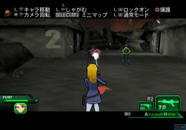 In-game screen of the game Uchuu Senkan Yamato - Ankoku Seidan Teikoku no Gyakushuu on Sony Playstation 2